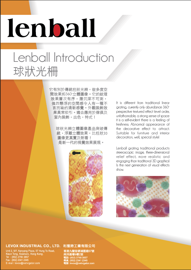 Lenball Introduction