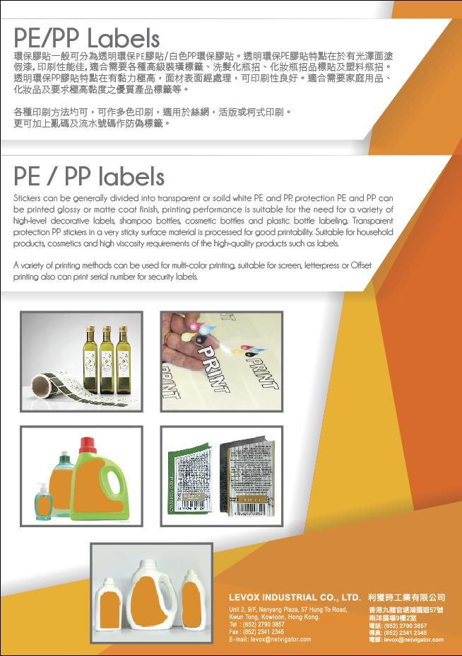 PE:PP Labels
