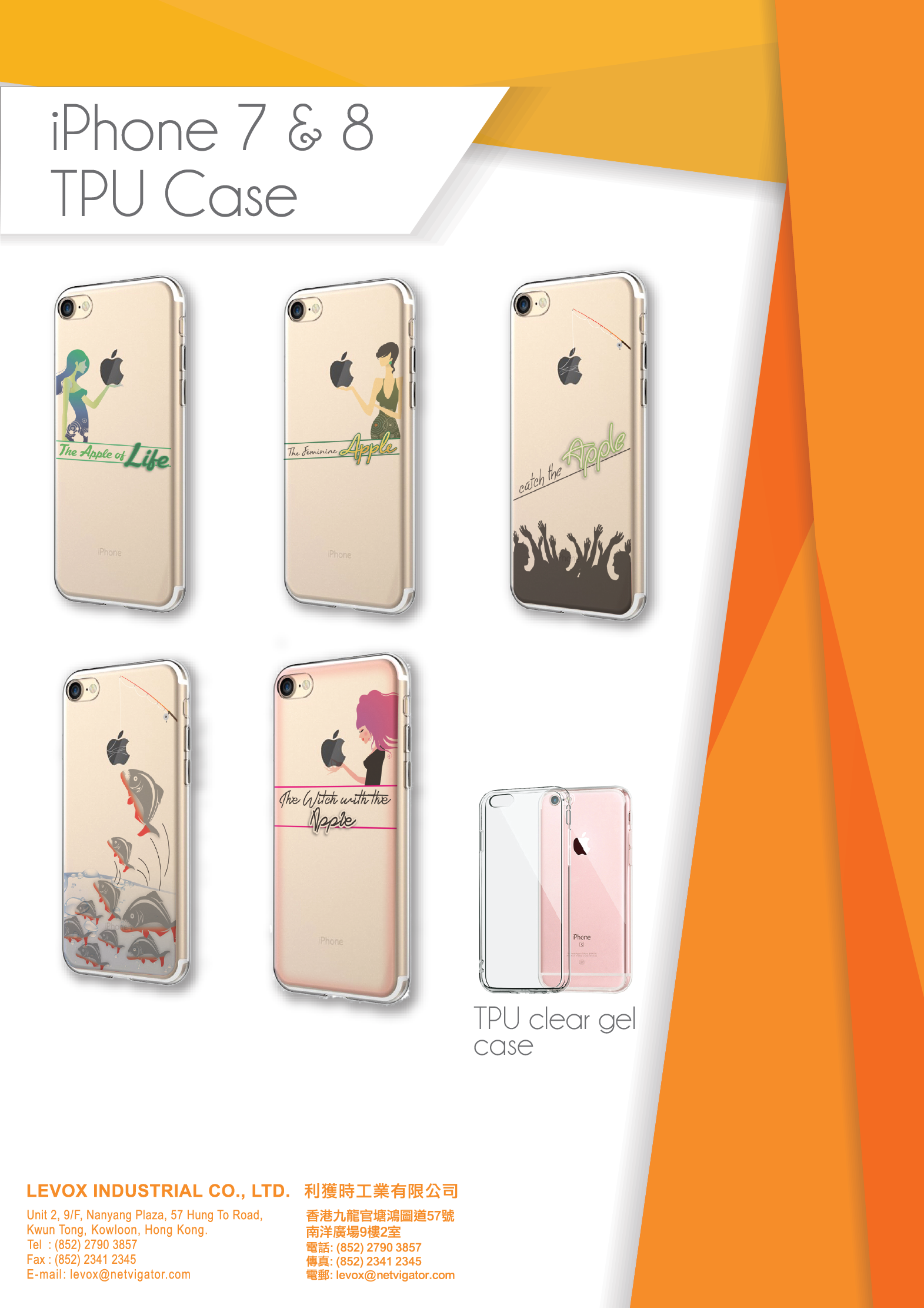 TPU Clear Gel Case-01